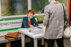 26.02.21молодежный-форум-2-min